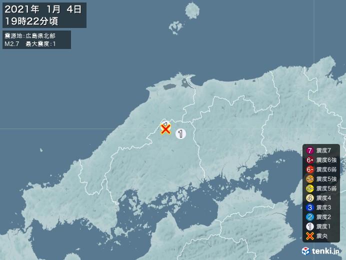 地震情報(2021年01月04日19時22分発生)
