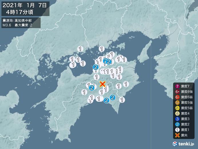 地震情報(2021年01月07日04時17分発生)