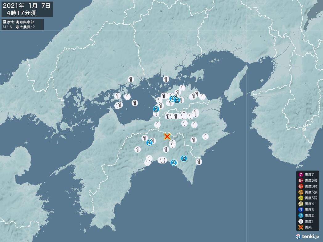 地震情報 2021年01月07日 04時17分頃発生 最大震度:2 震源地:高知県中部(拡大画像)