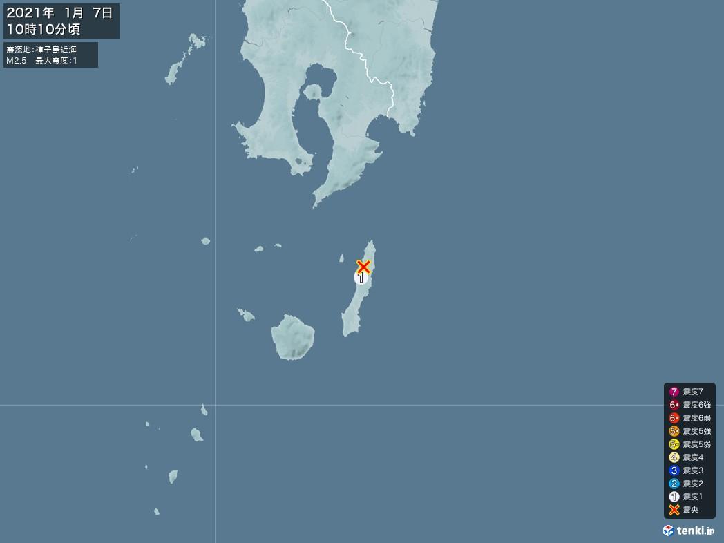 地震情報 2021年01月07日 10時10分頃発生 最大震度:1 震源地:種子島近海(拡大画像)