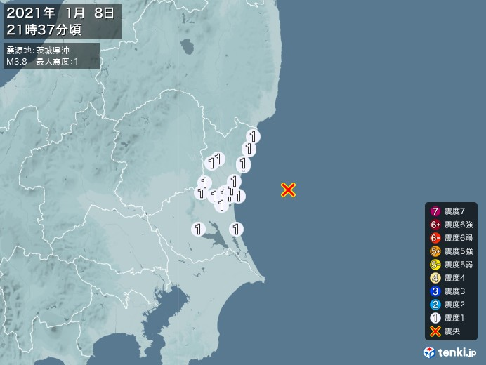 地震情報(2021年01月08日21時37分発生)