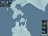 2021年01月09日00時04分頃発生した地震