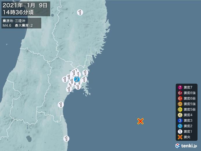 地震情報(2021年01月09日14時36分発生)
