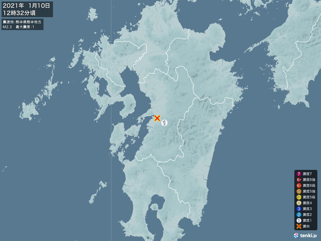 地震情報 2021年01月10日 12時32分頃発生 最大震度:1 震源地:熊本県熊本地方(拡大画像)