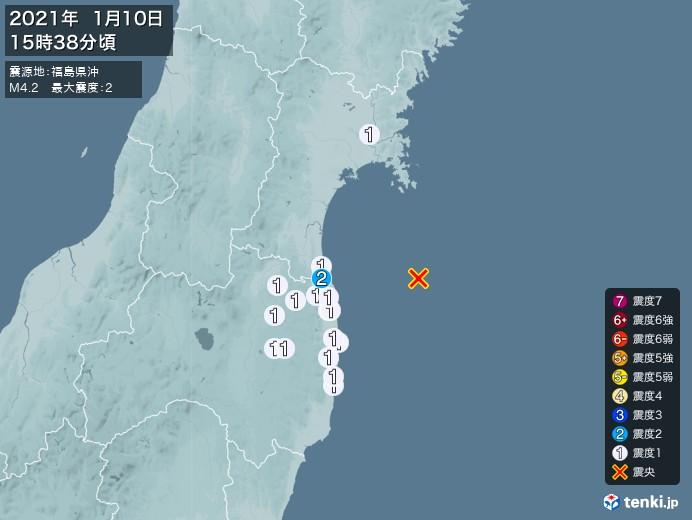 地震情報(2021年01月10日15時38分発生)