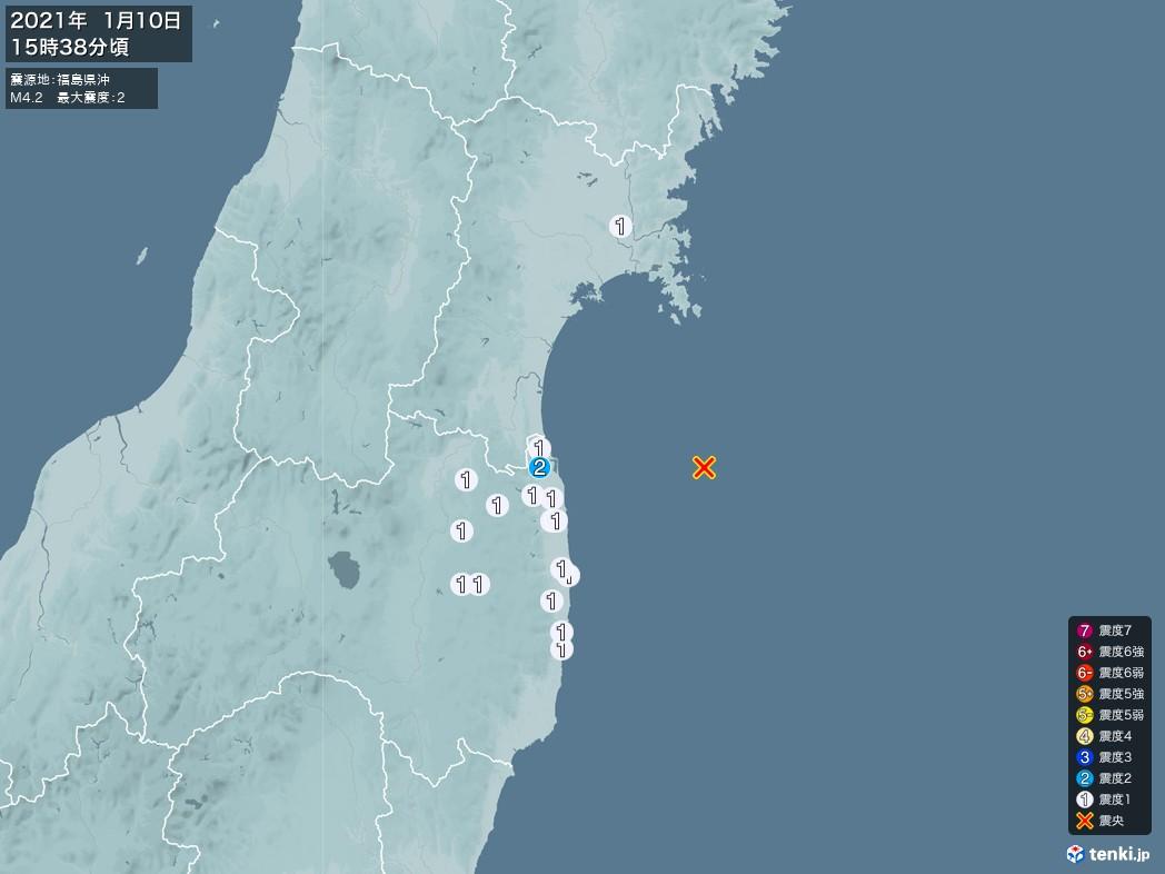 地震情報 2021年01月10日 15時38分頃発生 最大震度:2 震源地:福島県沖(拡大画像)