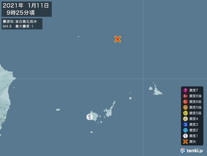 地震情報(2021年01月11日09時25分発生)