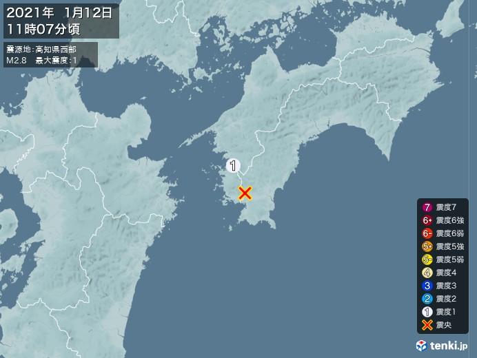 地震情報(2021年01月12日11時07分発生)