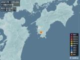 2021年01月12日11時07分頃発生した地震