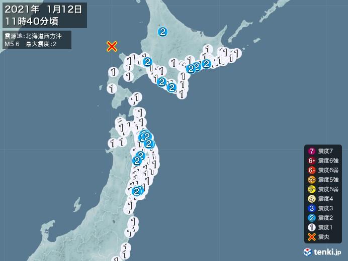 地震情報(2021年01月12日11時40分発生)