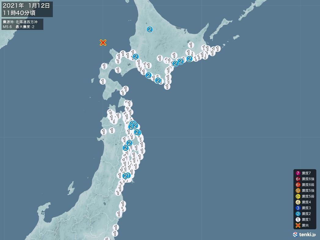 地震情報 2021年01月12日 11時40分頃発生 最大震度:2 震源地:北海道西方沖(拡大画像)