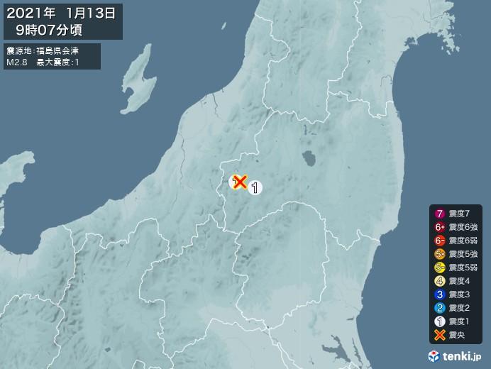 地震情報(2021年01月13日09時07分発生)