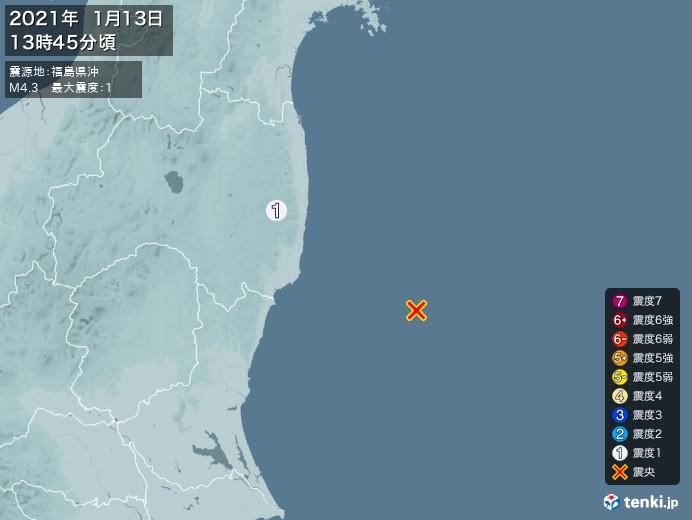地震情報(2021年01月13日13時45分発生)