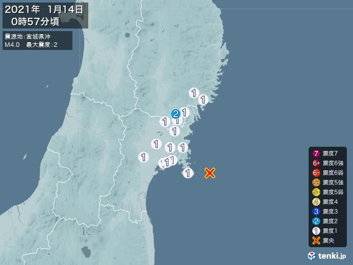 地震情報(2021年01月14日00時57分発生)