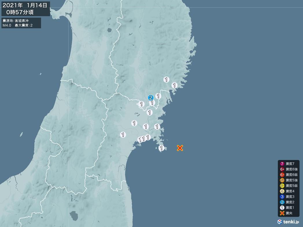 地震情報 2021年01月14日 00時57分頃発生 最大震度:2 震源地:宮城県沖(拡大画像)