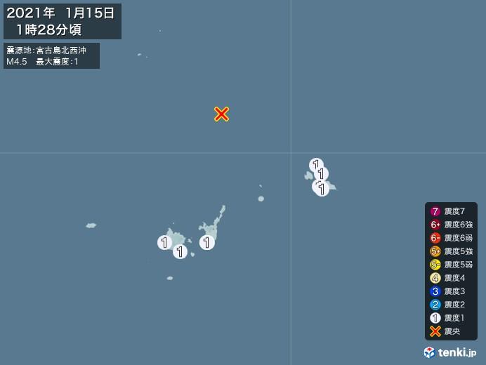 地震情報(2021年01月15日01時28分発生)