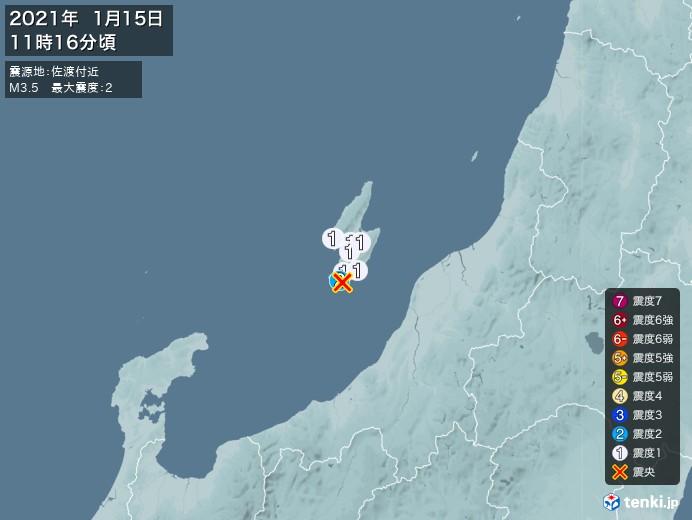 地震情報(2021年01月15日11時16分発生)