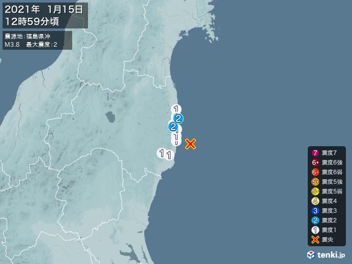 地震情報(2021年01月15日12時59分発生)
