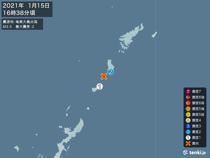 地震情報(2021年01月15日16時38分発生)
