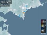 2021年01月15日17時40分頃発生した地震