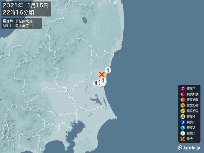 地震情報(2021年01月15日22時16分発生)