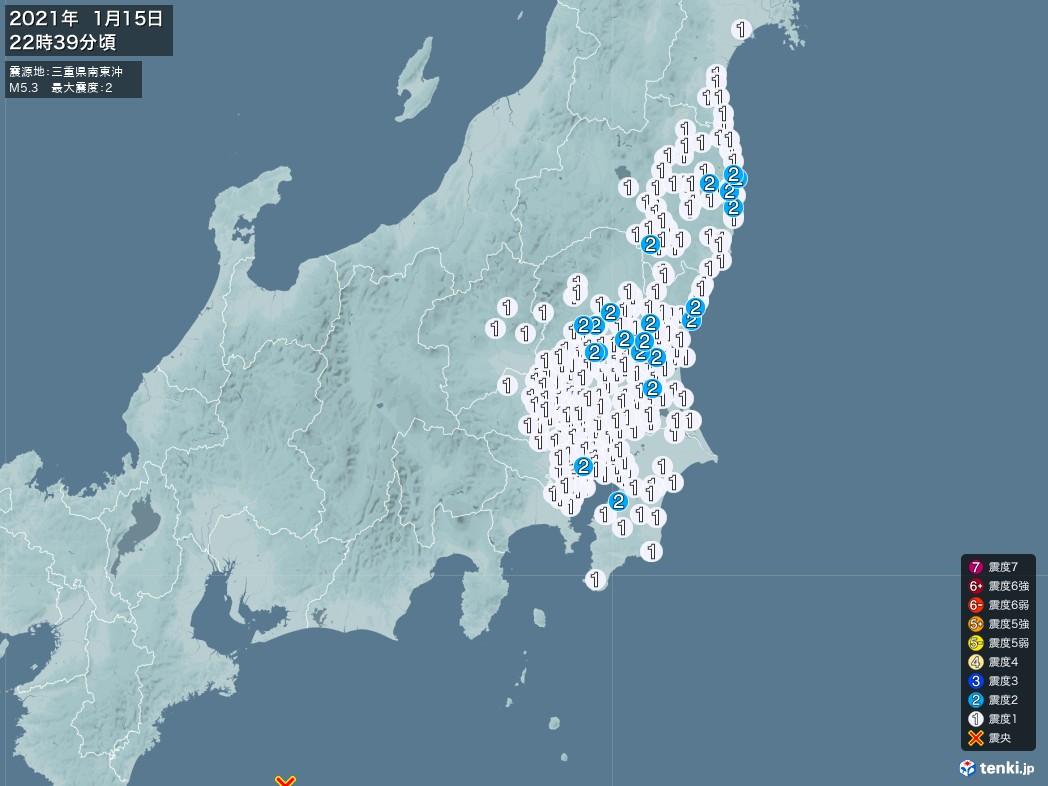 地震情報 2021年01月15日 22時39分頃発生 最大震度:2 震源地:三重県南東沖(拡大画像)