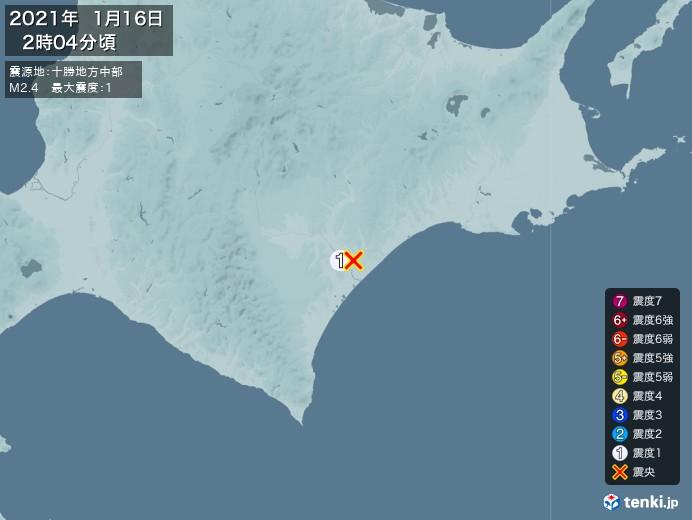 地震情報(2021年01月16日02時04分発生)