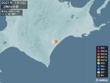 2021年01月16日02時04分頃発生した地震