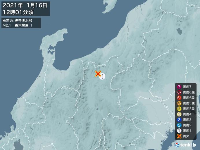 地震情報(2021年01月16日12時01分発生)