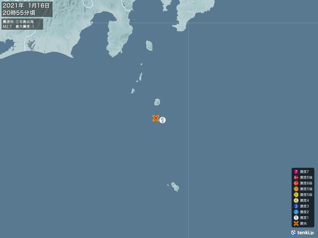 地震情報 2021年01月16日 20時55分頃発生 最大震度:1 震源地:三宅島近海(拡大画像)
