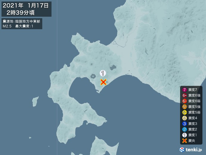 地震情報(2021年01月17日02時39分発生)