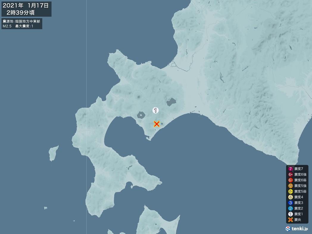 地震情報 2021年01月17日 02時39分頃発生 最大震度:1 震源地:胆振地方中東部(拡大画像)