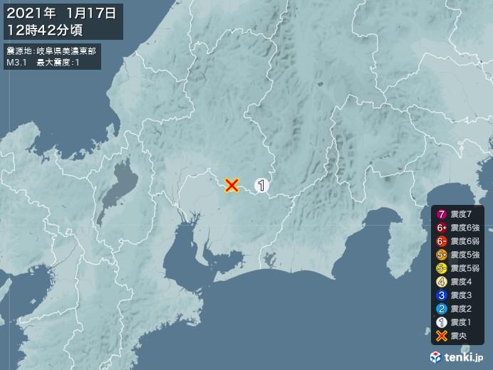 地震情報(2021年01月17日12時42分発生)
