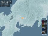 2021年01月17日12時42分頃発生した地震