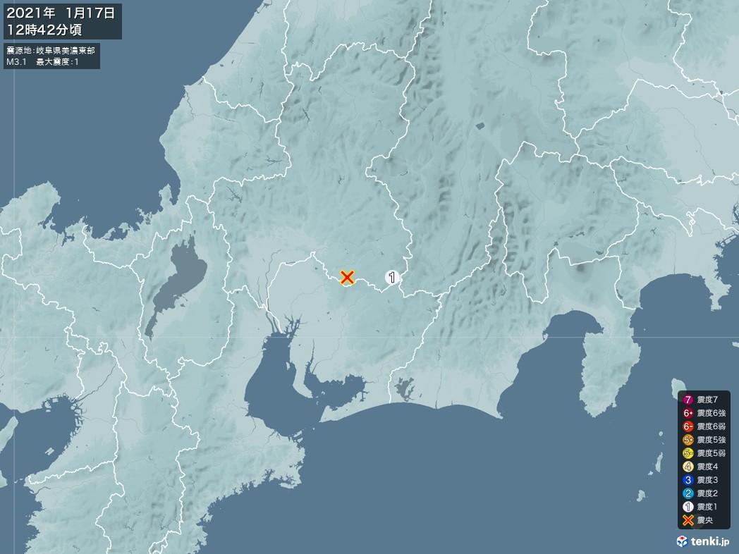 地震情報 2021年01月17日 12時42分頃発生 最大震度:1 震源地:岐阜県美濃東部(拡大画像)