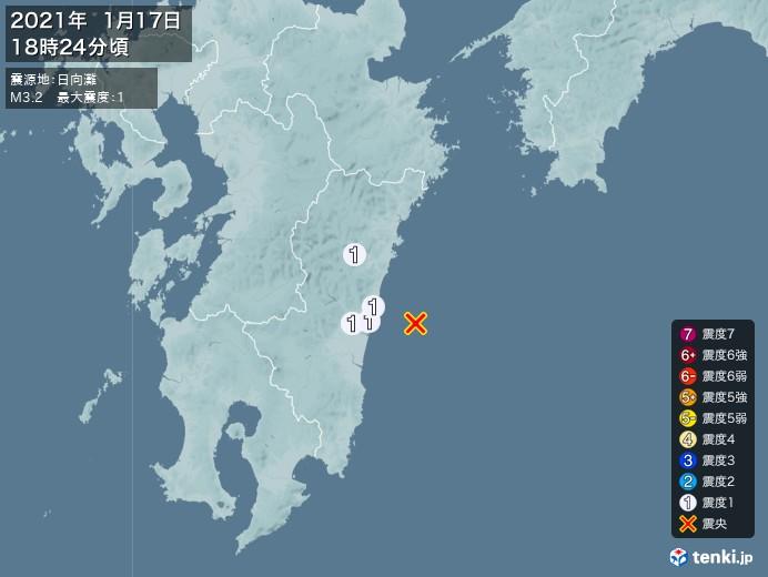 地震情報(2021年01月17日18時24分発生)