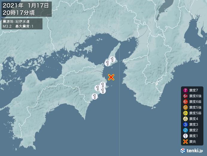 地震情報(2021年01月17日20時17分発生)