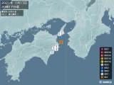 2021年01月17日20時17分頃発生した地震