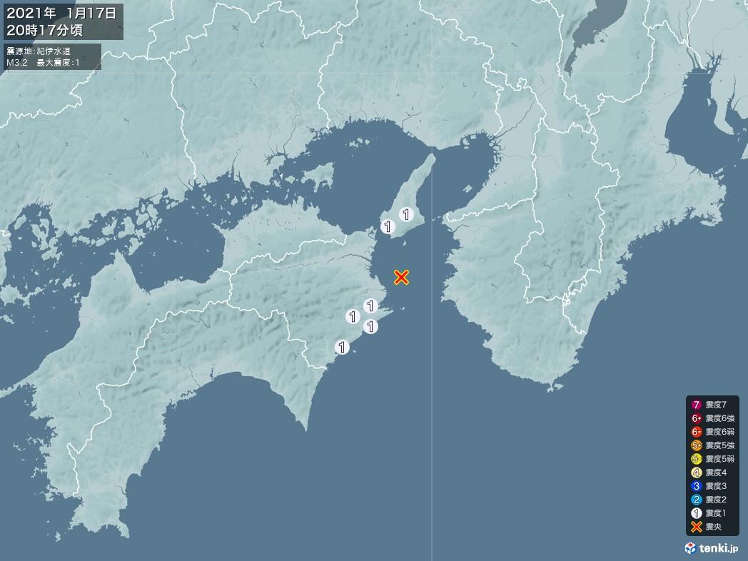 地震情報 2021年01月17日 20時17分頃発生 最大震度:1 震源地:紀伊水道(拡大画像)