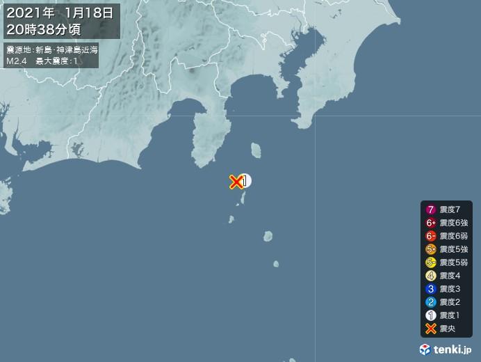 地震情報(2021年01月18日20時38分発生)