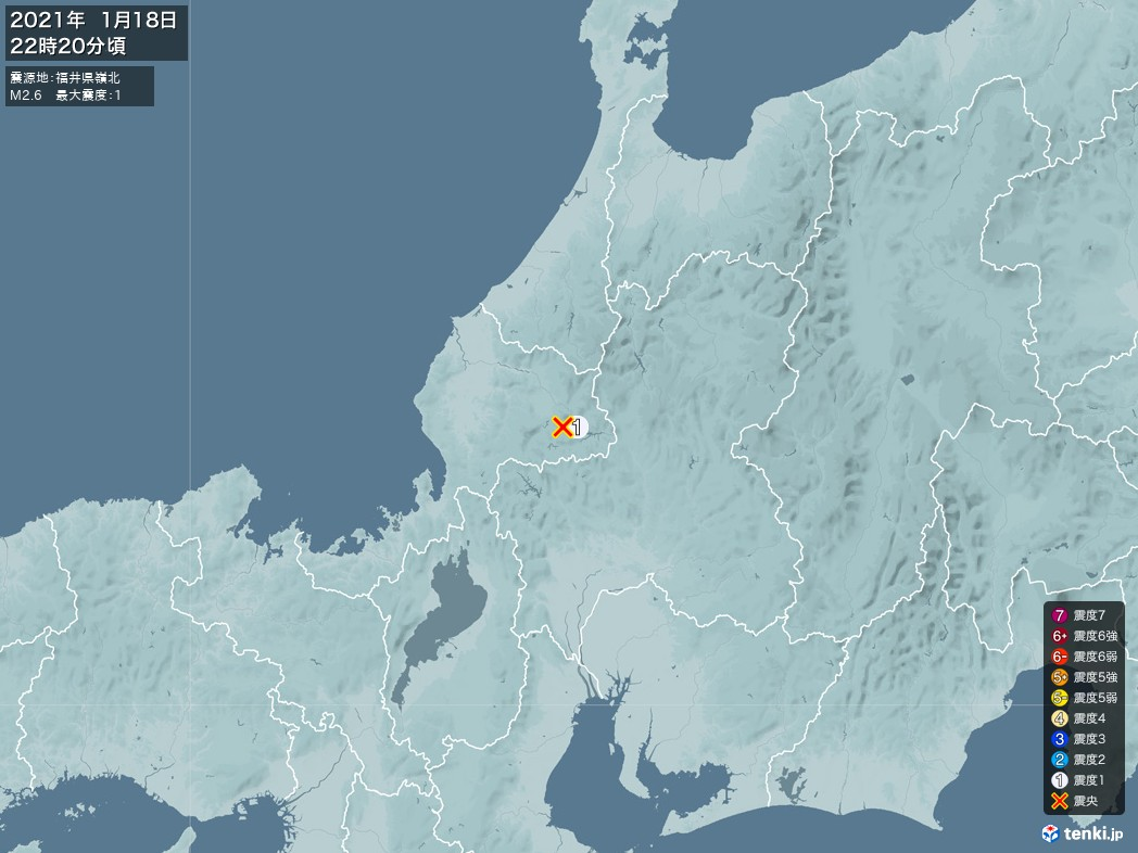 地震情報 2021年01月18日 22時20分頃発生 最大震度:1 震源地:福井県嶺北(拡大画像)