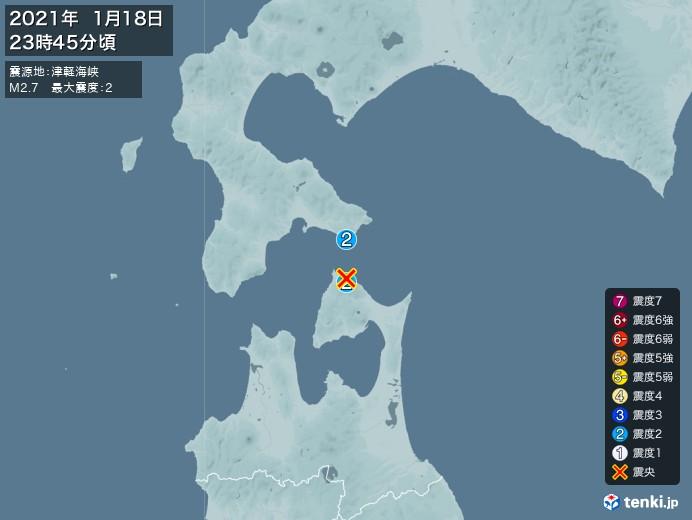地震情報(2021年01月18日23時45分発生)