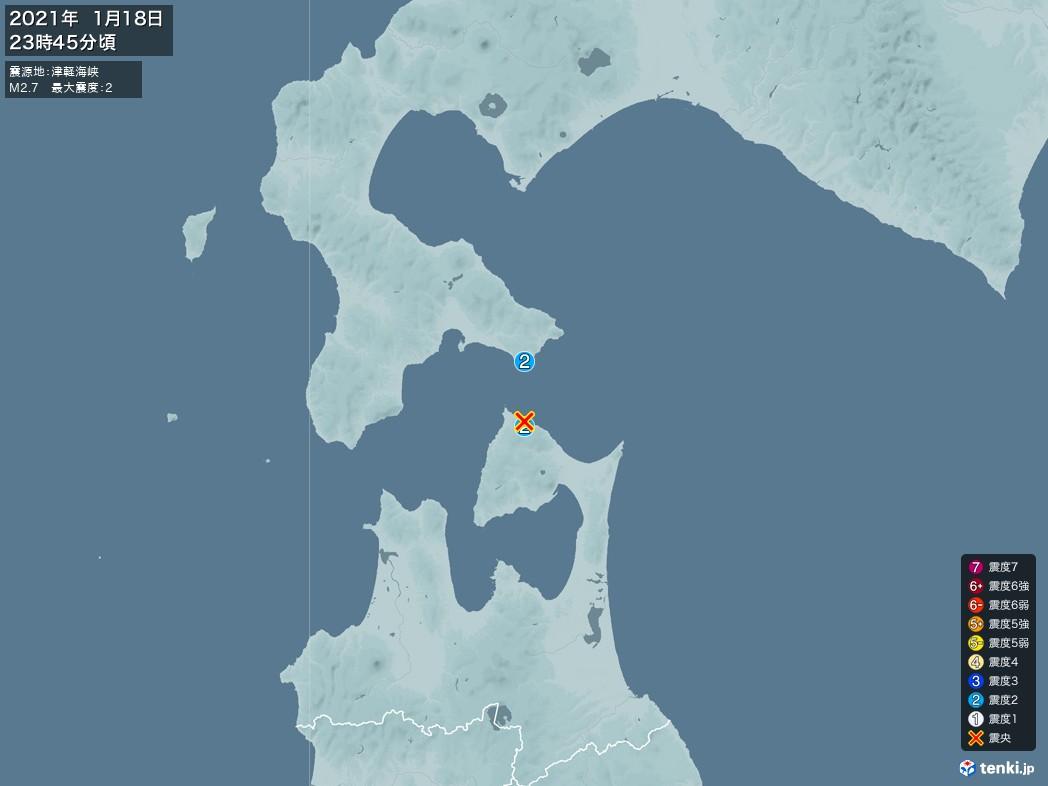 地震情報 2021年01月18日 23時45分頃発生 最大震度:2 震源地:津軽海峡(拡大画像)