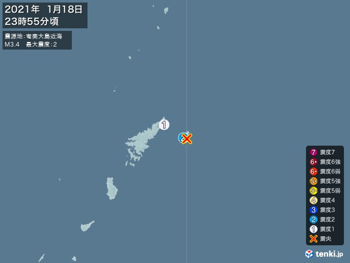 地震情報(2021年01月18日23時55分発生)
