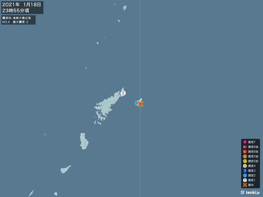 地震情報 2021年01月18日 23時55分頃発生 最大震度:2 震源地:奄美大島近海(拡大画像)