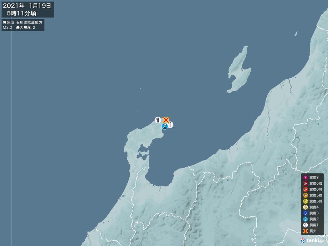 地震情報 2021年01月19日 05時11分頃発生 最大震度:2 震源地:石川県能登地方(拡大画像)