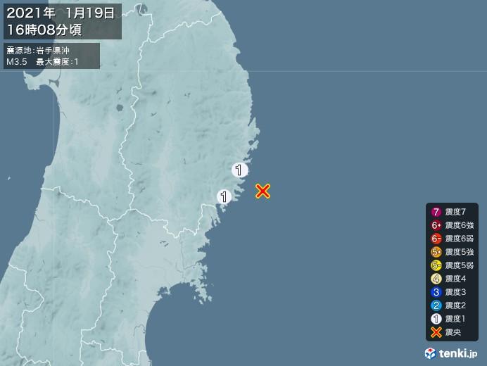 地震情報(2021年01月19日16時08分発生)