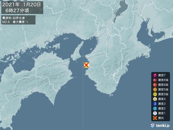 地震情報(2021年01月20日06時27分発生)