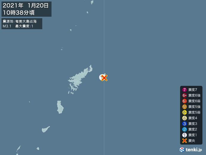 地震情報(2021年01月20日10時38分発生)