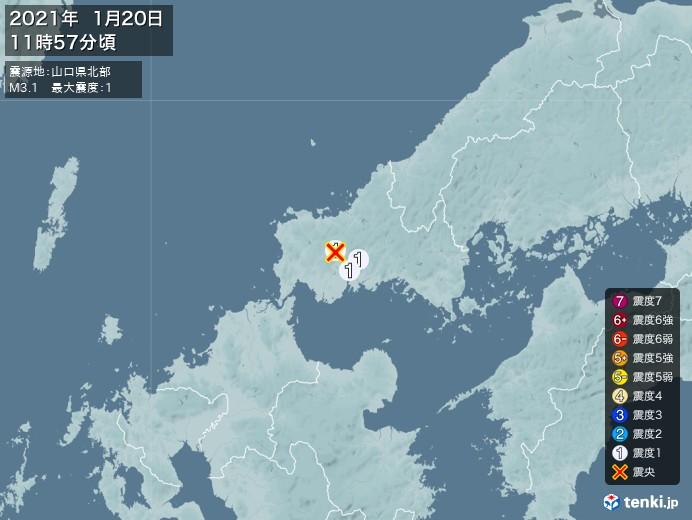 地震情報(2021年01月20日11時57分発生)
